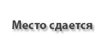 Металлремстрой (г Рязань, ул Татарская, 91) | Прайс